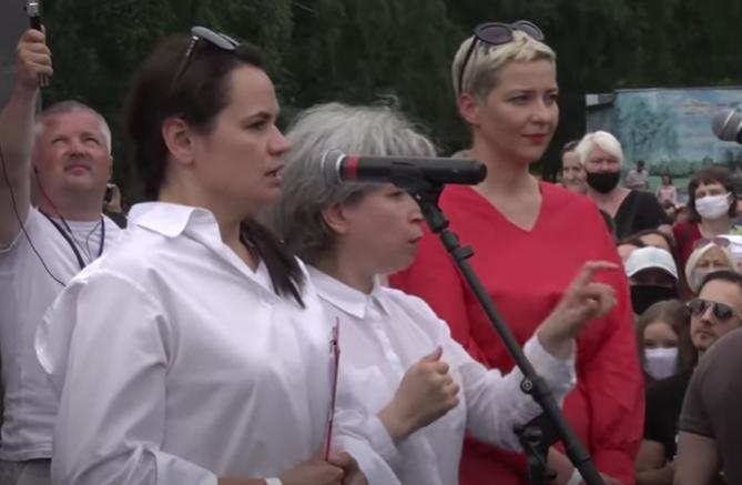 в парке Дружбы народов в Минске